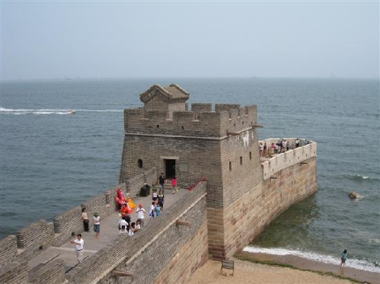 Great Wall at Shanhaiguan Pass (Zhendong Gate), Qinhuangdao Fotos