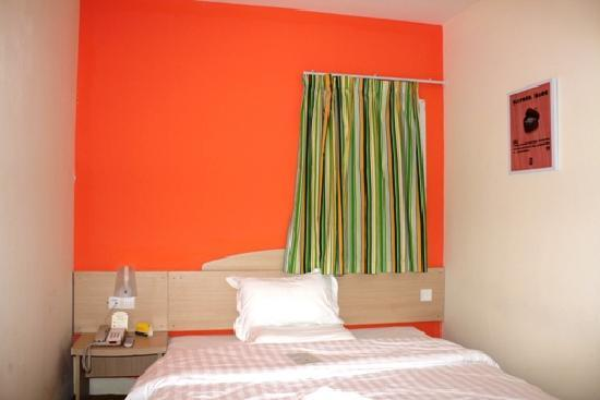 7 Days Inn (Xiamen SM City Square)