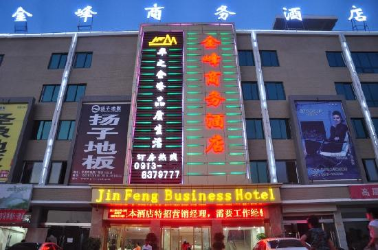 ‪Jinfeng Business Hotel‬