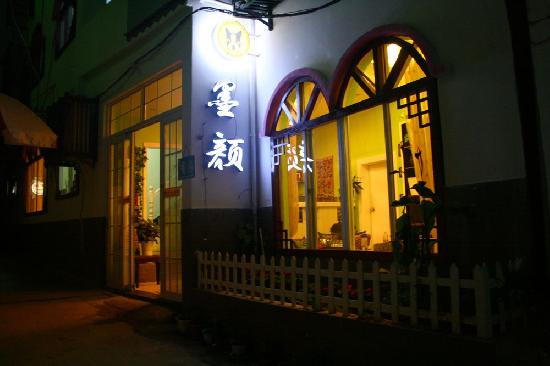 Photo of Moyan Hostel Yangshuo