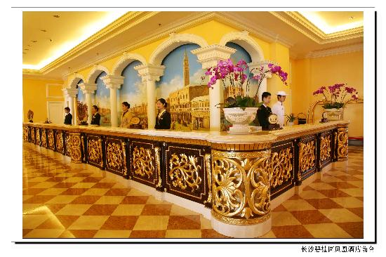 Photo of Country Garden Phoenix Hotel Changsha