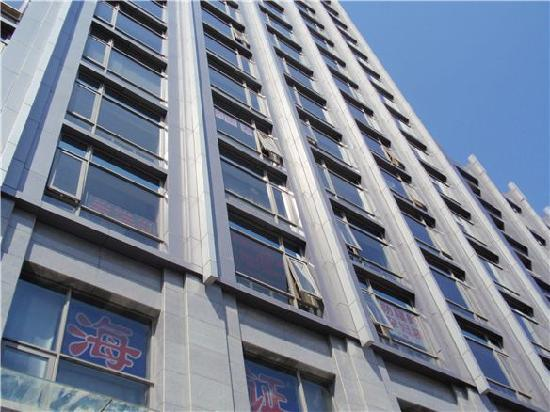 36room Apartment Beijing Jingsong Fudun Center