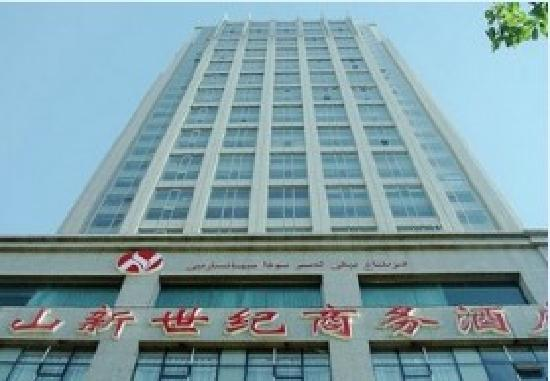 Photo of Hongshan New Century Suites Urumqi