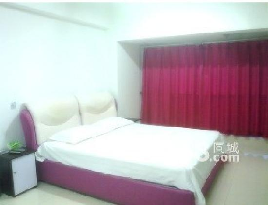 Tianjin University Kuaijie Daily Rental House