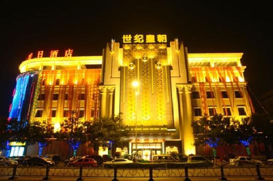 Century Dynasty Holiday Hotel