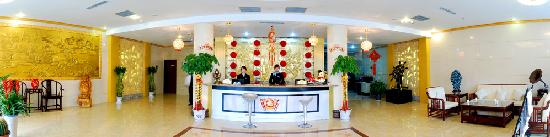 Photo 1 Yake Business Hotel
