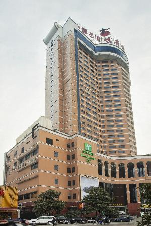 ‪Holiday Inn Hefei‬
