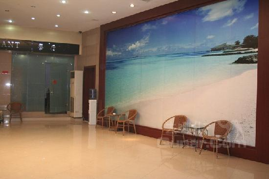 Guihe Holiday Business Hotel