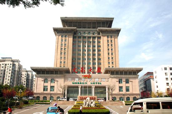 Photo of Meilihua Wenchang Hotel Weihai