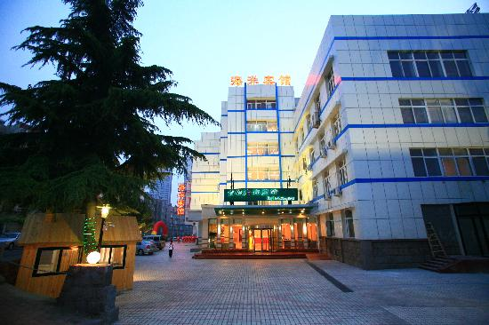 Photo of Qingdao Haiyang Hotel