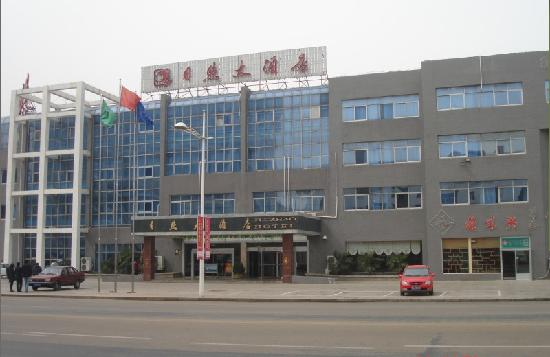 Rizhao Hotel