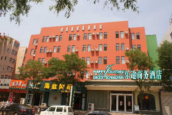 Photo of Letu Business Hotel Rizhao