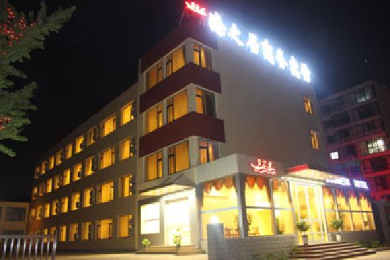 Haizhiju Business Hotel