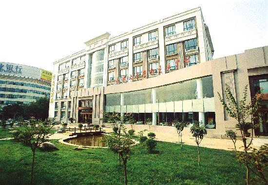 Photo of Jinan University Hotel