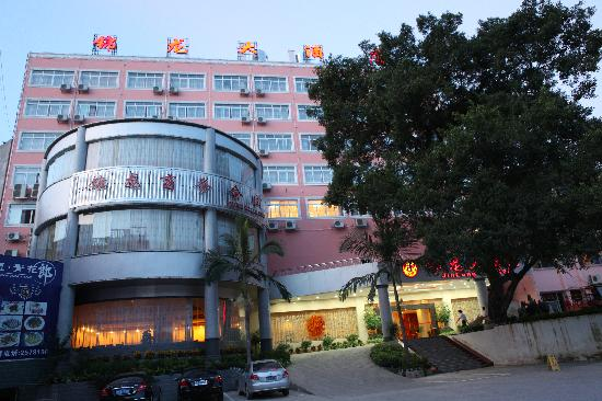 Photo of Jinlong Hotel Tianlin County