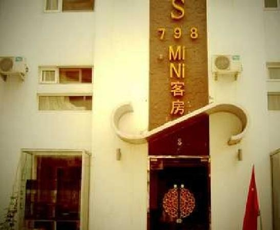 Photo of 798 Mini Hotel Qingdao