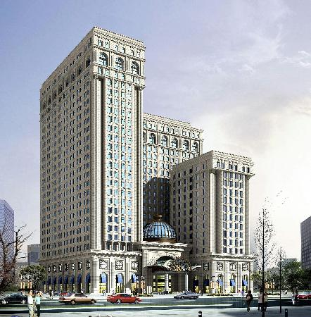 Sheraton Xi'an North City Hotel