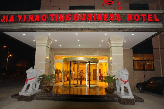 Jiayi Haoting Business Hotel