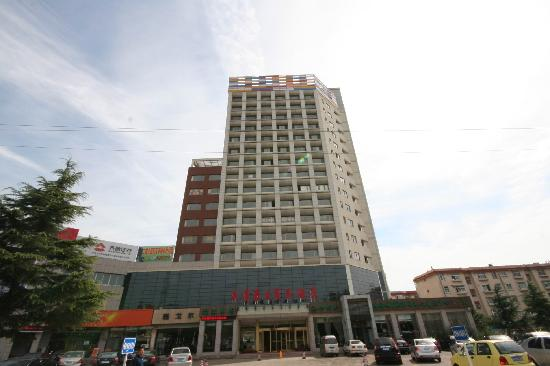 Laiyin Haosheng Business Hotel