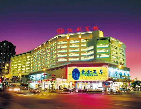 Photo of Kaili Hotel Shenzhen