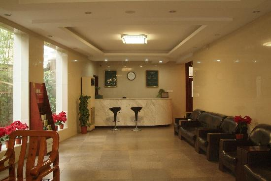 Photo of Gelin Hotel Nanjing
