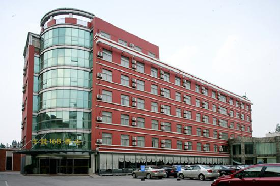 Photo of Nianfa168 Hotel Nanjing