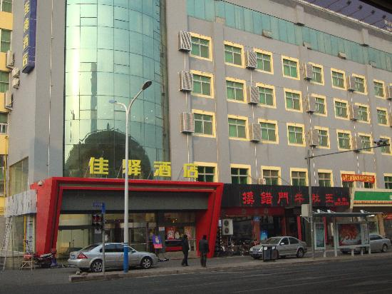 Grace Inn (Jinan Erhuan East Road)