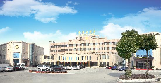 Photo of Changshu Hotel