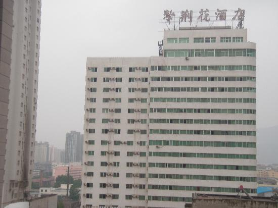 Photo of Zi Jing Hua Hotel Lanzhou