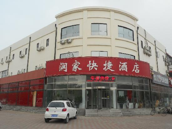 Runjia Express Hotel Binhai New Area