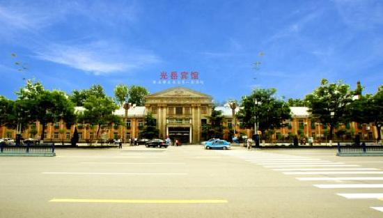 Guangyue Hotel