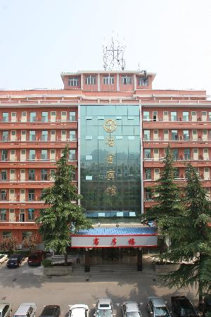 Ye Jin Hotel