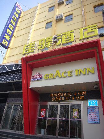 Grace Inn Jinan Yanzishan Road