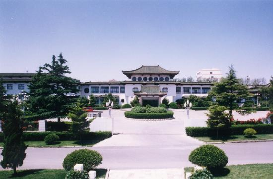 Lushan International