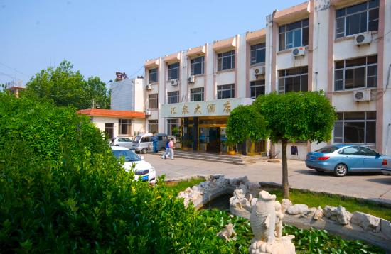 Photo of Huiquan Hotel Penglai