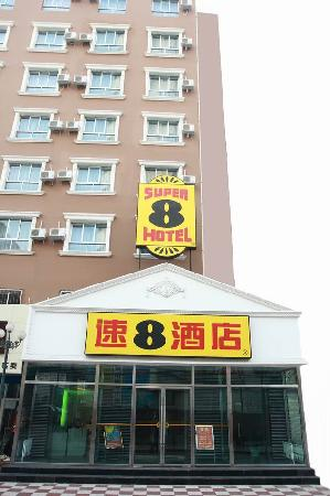 Super 8 (Lanzhou Square)