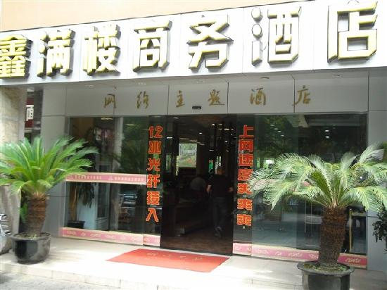 Xinmanlou Business Hotel