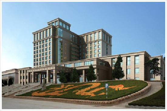 Shidao Hotel