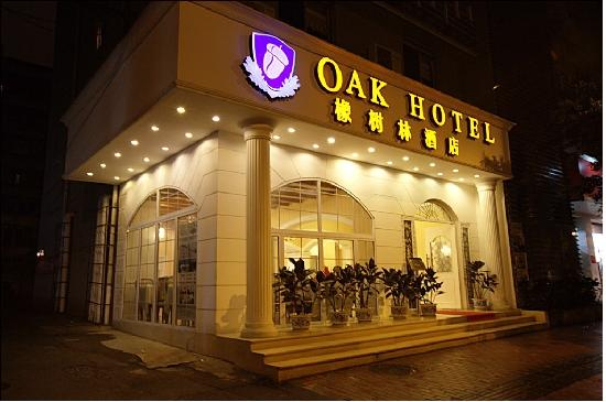 Oak Hotel Jiuyan Bridge