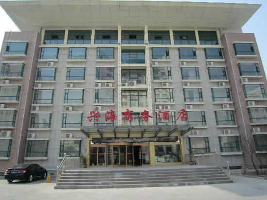 Xinghai Business Hotel