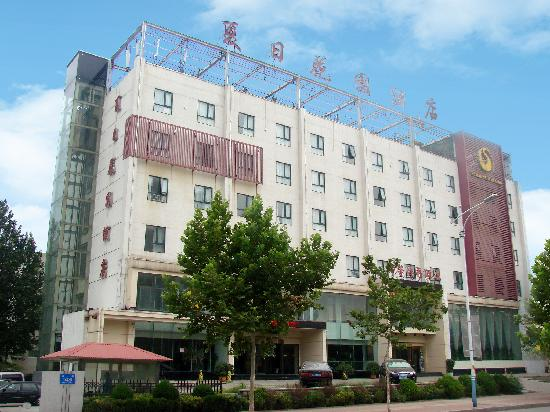Photo of Summer Garden Hotel Jinan