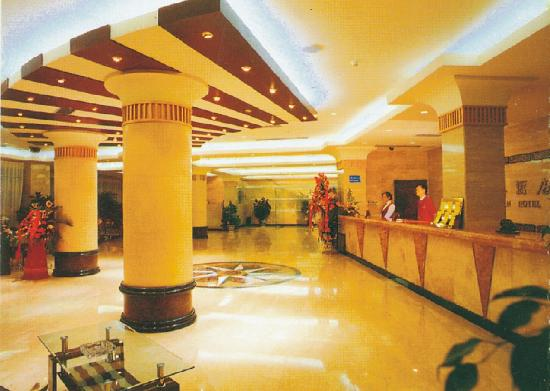Photo of Shuhan Hotel (Wuhouci Main Street) Chengdu
