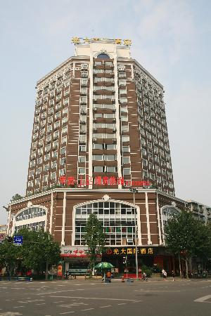 Everbright International Hotel