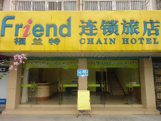 Friend Chain Hotel (Changzhou Beizhan)