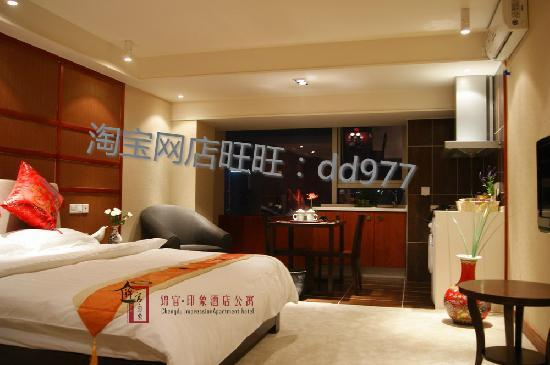Jinguan Impression Apartment Hotel: 恒温水床房