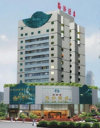 Photo of Fude Hotel Chengdu