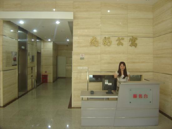 Shanghao Apartment