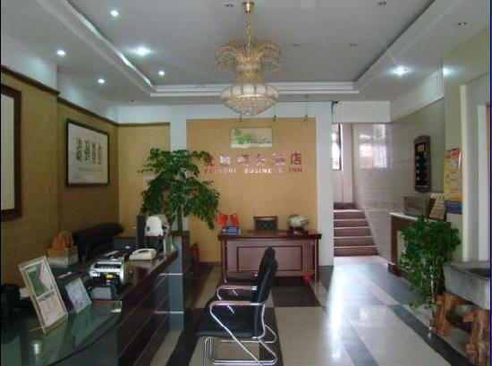 Yousheng Business Hotel
