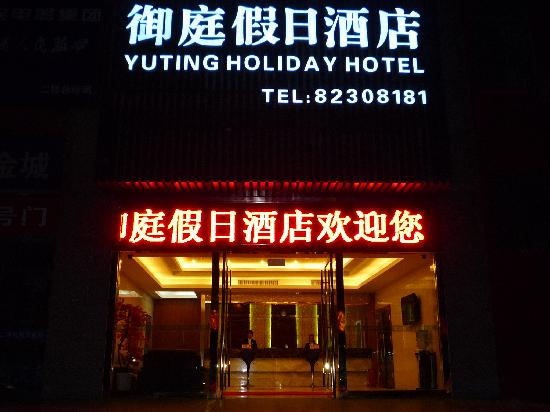 Yuting Holiday Hotel