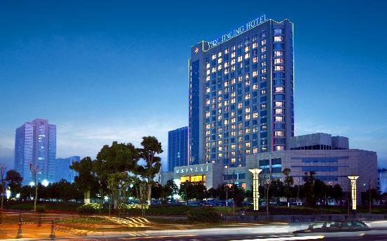 Photo of Yidu Jinling Grand Hotel Yancheng